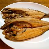 ホッケの干物の焼き方【フライパン】
