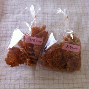 こどもおやつ♬歌舞伎揚♬玄米おせんべい♬