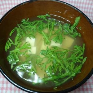 春菊と豆腐のすまし汁