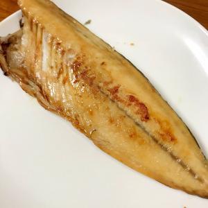 鯖の干物のフライパン蒸し
