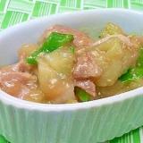【離乳食】豚バラ&なすの味噌炒め風