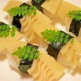 筍の握り寿司