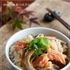 めんつゆで簡単美味しい♪ 秋鮭と舞茸の炊き込みご飯