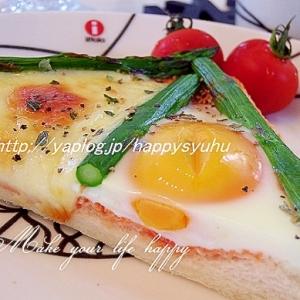 アスパラと卵とチーズのとろ~り☆ピザトースト
