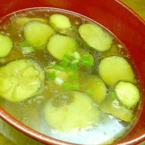 ブリとナスのスープ