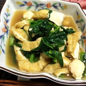 【糖質オフ】揚げと小松菜&ムネ肉の昆布ダシ煮☆