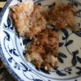 離乳食  納豆と鰹節のおやき