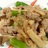 豚バラ肉と万願寺唐辛子の炒め物