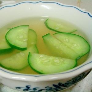 ジャンボ胡瓜のコンソメスープ