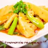 簡単おかず♬分葱と鶏胸肉でマーボー竹の子