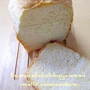 HBではちみつヨーグルト食パン