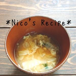 玉子とキャベツの味噌汁