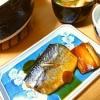定番!鯖の生姜煮