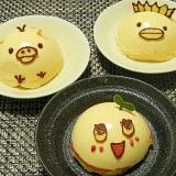 キャラデコ・マンゴーヨーグルトケーキ