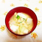 小松菜とお麩のかきたまお味噌汁