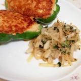 簡単一品!ちりめん高菜と大根のサラダ