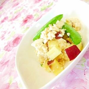 ❤薩摩芋とスナップエンドウの白和え❤