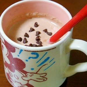 バレンタイン気分♡食べるショコラヨーグルト甘酒