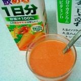 野菜ジュースでヨーグルトドリンク風 乳ナシ