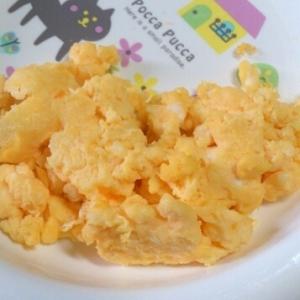 離乳食完了期☆チーズ炒り卵
