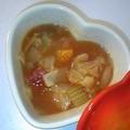 脂肪燃焼♪ダイエットスープ