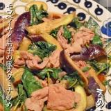 モロヘイヤと茄子の☆豚スタミナ炒め