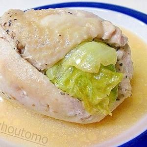 鶏ムネ肉の蒸し焼き煮キャベツロール