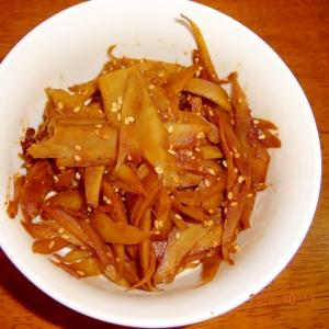 ゴボウの味噌焼き
