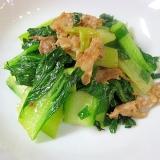 チンゲン菜と豚肉炒め