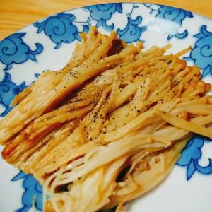 簡単!えのき茸のバター醤油炒め