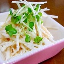 大根と明太子のサラダ