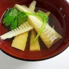 穂先竹の子のすまし汁