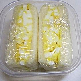 前夜に作ってお弁当 フローズンサンド卵