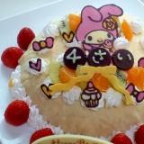 マイメロ・キティー・プリキュアの誕生日チョコレート