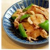 豚バラ肉とピーマンの味噌炒め