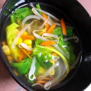 貝柱だしのあっさり野菜スープ