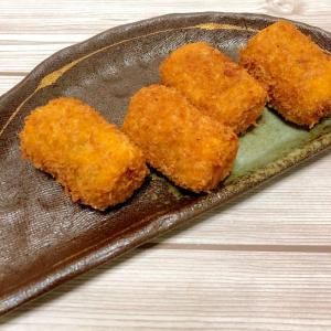 チーズ入り かぼちゃコロッケ ♪