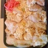 高校生の男子弁当~ささみの親子丼~