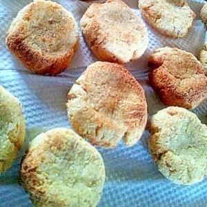 しっとりもっちりおからバナナクッキー