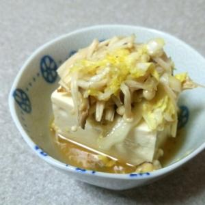ちょこっと☆あったか豆腐