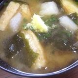 長芋と油揚げのお味噌汁