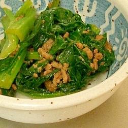 さっと一品、小松菜とひき肉の炒め煮
