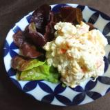 里芋の明太子サラダ