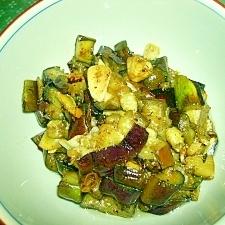 大蒜、ネギ、生姜入れ茄子炒め