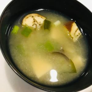 なすびの味噌汁