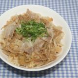 簡単美味☆干しえのきで豚バラバター醤油炊き込みご飯