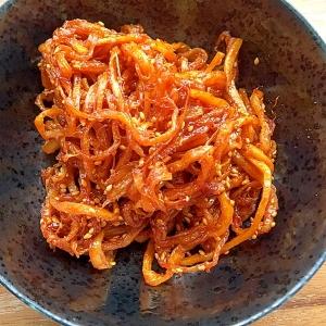 ちょっと辛めのおつまみ 韓国風 さきイカの炒め物♪