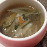 手作り餃子で☆中華スープ(*^^*)☆