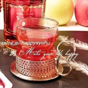 りんごのフルブラ☆ホットティー