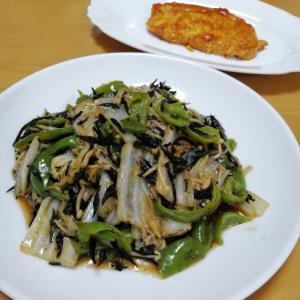 白菜とひじきのごまじょうゆ炒め